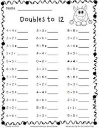 smiling and shining in second grade adding doubles and a freebie