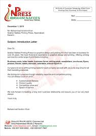 Introduction In Business Letter by Muhammad Ibrahim Khan Ibrahim Nafees Printing Press Introduction