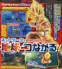 dragon ball battle meta cooler core ape bardock