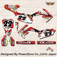 motocross bike stickers buy wr yz yzf 125 250 400 450 team graphics backgrounds decals