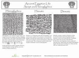 ancient egypt hieroglyphics worksheet education com