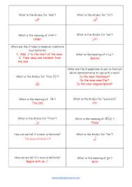 arabic grammar review arabic adventures page 3