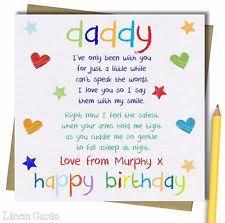 dad birthday card ebay