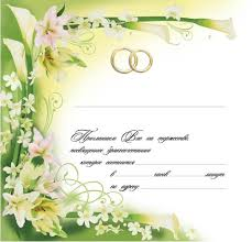 wedding invitations cards sles invitation cards sles for