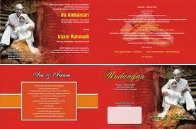 template undangan format cdr jual dvd template undangan 085 200 880 480 jual dvd template