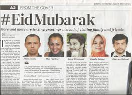 how readers exchange eid greetings with family and friends mavoor