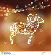 greeting card with silhouette of ornamental sheep stock vector