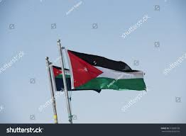 Flag Capital Flag Jordan Amman Amman Capital Most Stock Photo 310800158