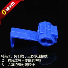 bureau r騁ractable buy fuse wholesale fuse cheap fuse from china fuse supplies