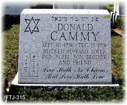 headstones nj and hebrew monuments gallery ny and nj hebrew granite