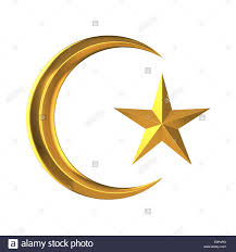 3d islamic and crescent moon symbol stock photo 69328184 alamy