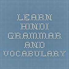 learn hindi grammar and vocabulary hindi pinterest grammar