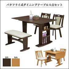 4 seater dining table with bench ookawakagu rakuten global market two seat and 4 seat dining table