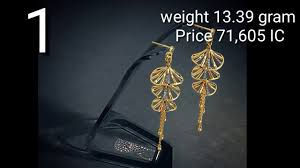 bluestone earrings gold earrings designs with weight and price by blue