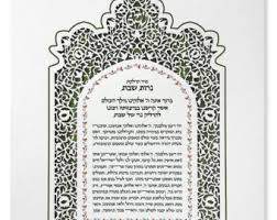 jewish shabbat candle light blessing papercut judaica gift