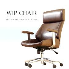 white leather executive office chair beautiful white desk chair