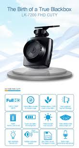 new products released lukas lk 7200 dashcamtalk