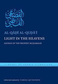 popular arabic sayings light in the heavens sayings of the prophet muhammad library of