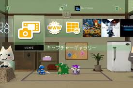 themes are coming to playstation 4 and ps vita polygon