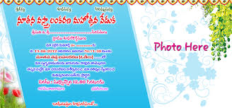 Birthday Invitation Cards Template Cozy Half Saree Function Invitation Cards 71 For Birthday