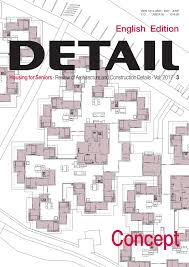 detail english 3 2017 concept housing for seniors by detail issuu