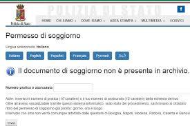 ufficio immigrazione bologna permesso di soggiorno il documento di soggiorno non ã presente in archivio â portale