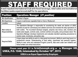 civil engineering jobs in dubai for freshers 2015 mustang united states employees association islamabad jobs 2015 october