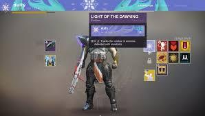 destiny 2 max light level destiny 2 the dawning event guide dulfy