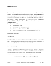 resume number of pages group assignment ucf 1310 he