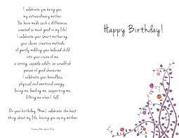 mom card back jpg 2640 2040 happy birthday 80 year pinterest