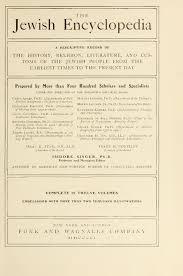 jewish encyclopedia wikipedia