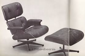 Charles Eames Armchair Eames Lounge Chair