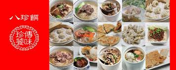 cuisine ik饌 prix 八珍饌 公益路 community taichung menu prices