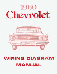 chevrolet impala parts literature multimedia literature