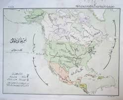 North And Central America Map by 1919 1920 Old Ottoman Map Of North And Central America Russian
