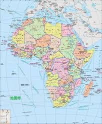 Map Of Countries In Africa by The African Area Of More Than Three China Why So Backward