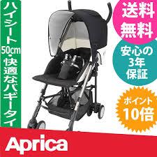 passe c稈le bureau orange baby rakuten global market aprica stroller stick flat