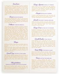 indian wedding program template wedding ideas inspirational wedding reception invitation wording