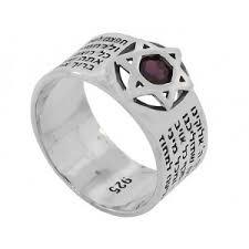s ring of david rings of david jewelry judaica web store