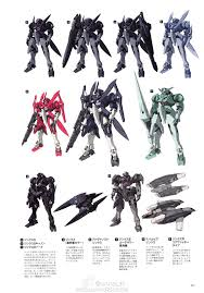 metal build 00 gundam seven sword g release date july 2017 kanetake ebikawa design works book release date dec price yen