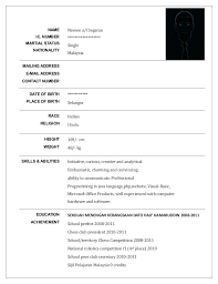resume templates doc and builder professional template free
