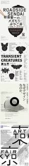 184 best graphic design asia images on pinterest poster designs