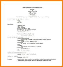 College Admission Resume Template Sample Application Resume Resume Functional Example What Is A