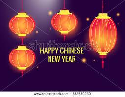 lanterns new year set new year paper lanterns stock vector 559661320