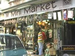 vashi market mini market video of mumbai maharashtra tripadvisor