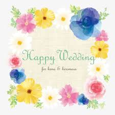 wedding congratulations cards wedding congratulations card wedding greeting cards flowers