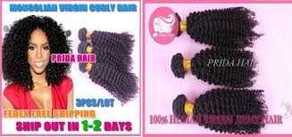 Mongolian Curly Hair Extensions by Amazon Com 16 18 20 6a Unprocessed Virgin Mongolian Afro