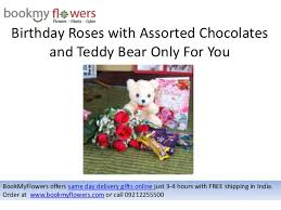 same day birthday delivery send same day delivery gifts online across india