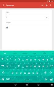 swype keyboard apk swype keyboard free apk free productivity app for