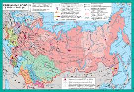 Map Of Ussr Mapof Ussr Before 1990 点力图库